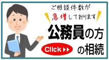 https://www.tsubamesanjyo-souzoku.com/p280/967-2/
